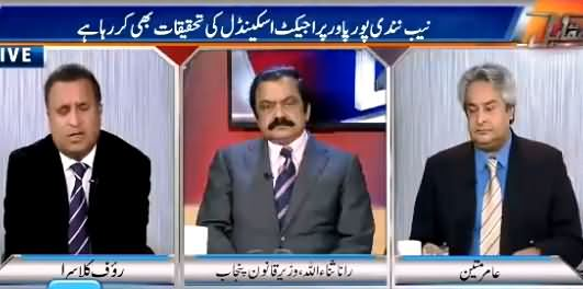 Muqabil (Nawaz Sharif Ka NAB Par Ghussa Kyun?) – 18th February 2016