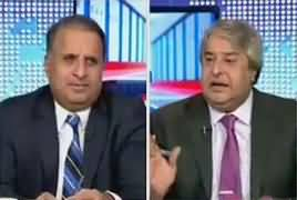 Muqabil (Nawaz Sharif Ki London Rawangi) – 30th August 2017