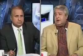 Muqabil (Nawaz Sharif Ne Bhi Istasna Maang Lia) – 16th January 2017