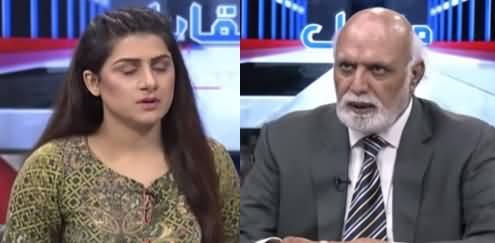 Muqabil (Nawaz Sharif's Return, Challenge For Govt) - 23rd August 2020