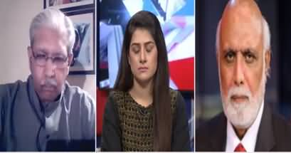 Muqabil (Opposition Ki Tehreek) - 4th October 2020