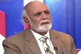 Haroon Rasheed Views on Rana Sanaullah's Wife's Letter To United Nations