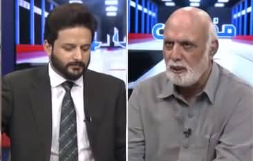 Muqabil (Pakistan's Economic Condition, Afghanistan) - 5th September 2021