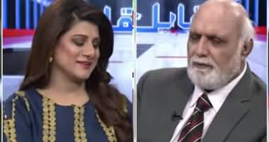 Muqabil (Pakistan's Economy, Changes in Bureaucracy) - 30th November 2019