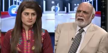 Muqabil (Pakistan's Foreign Policy, Coronavirus) - 15th March 2020