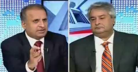 Muqabil (Panama Case After Shocks) – 24th April 2017
