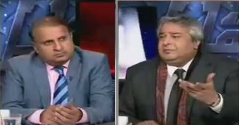 Muqabil (Panama Case in Defining Phase) – 25th January 2017
