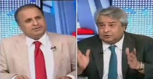 Muqabil (Panama Case, Jali Documents) – 20th July 2017