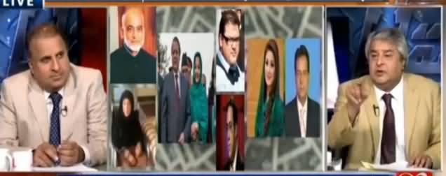 Muqabil (Panama Case, Parliament Mein Larai) - 26th January 2017