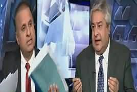 Muqabil (Story of Sharif Family's Money Laundering) – 10th January 2017