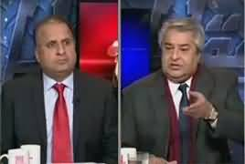 Muqabil (Panama Case: Sharif Family in Trouble) – 17th January 2017