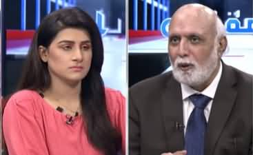 Muqabil (PDM, Senate Election, Israel Issue) - 19th December 2020
