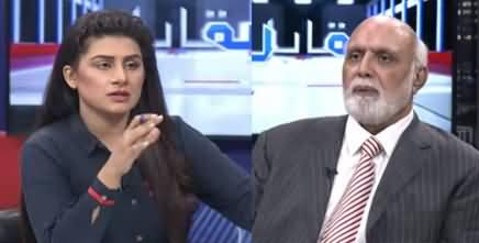 Muqabil (PDM Vs Imran Khan's Govt, Balochistan Terrorism) - 3rd January 2021