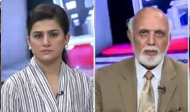 Muqabil (Politics on Water, Economy, Other Issues) - 30th May 2021
