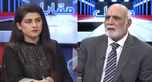 Muqabil (Power Breakdown, Incompetence or Negligence?) - 10th January 2021