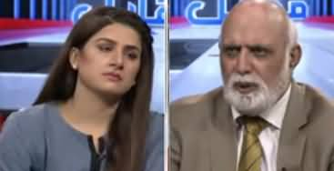 Muqabil (Power Sector Scandal Report, Other Issues) - 19th April 2020
