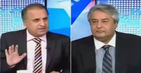 Muqabil (PPP's White Paper Against PMLN) – 17th May 2017