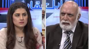 Muqabil (PTI Aur PPP Mein Ilzam Tarashi) - 12th July 2020