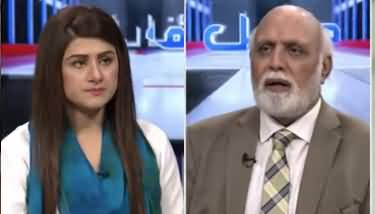 Muqabil (PTI Govt Governance Issues) - 6th March 2020