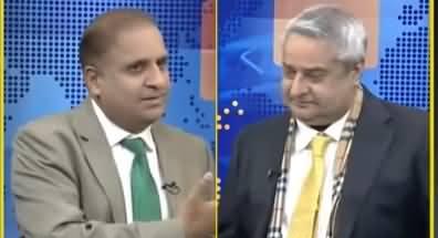 Muqabil Public Kay Sath (Broadsheet Case: Asif Zardari in Trouble) - 26th January 2021