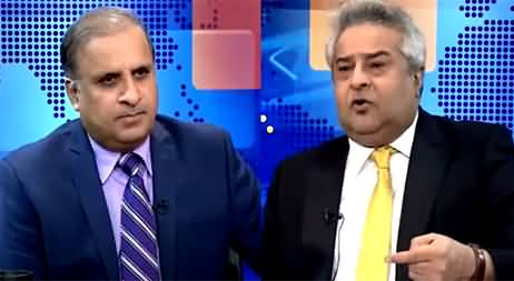 Muqabil Public Kay Sath (Chaudhry Brothers Loan, Crimes in Islamabad) - 17th September 2020