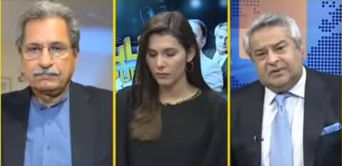 Muqabil Public Kay Sath (Differences in PDM) - 16th March 2021