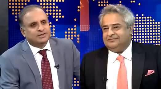 Muqabil Public Kay Sath (First Show of Rauf Klasra & Amir Mateen) - 7th September 2020