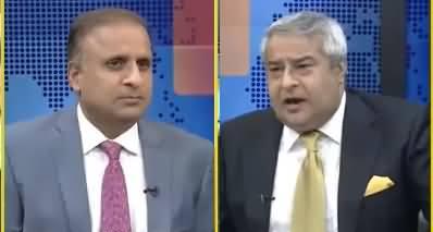 Muqabil Public Kay Sath (Is PTI Govt In Danger?) - 17th February 2021