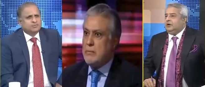 Muqabil Public Kay Sath (Ishaq Dar Interview to BBC) - 3rd December 2020