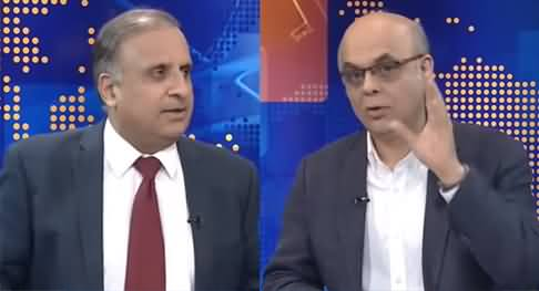 Muqabil Public Kay Sath (Motorway Incident, Parliament Session) - 16th September 2020