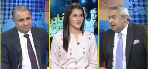 Muqabil Public Kay Sath (Opposition Ka Jalsa Aur Hakumat) - 15th October 2020