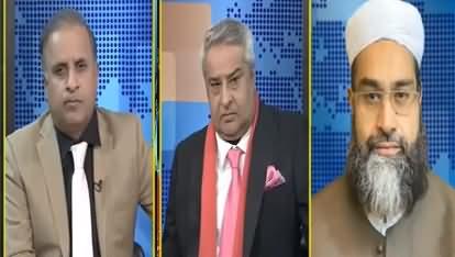Muqabil Public Kay Sath (Pak Saudi Relations in Trouble) - 19th November 2020