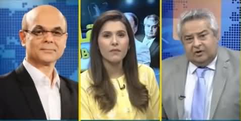 Muqabil Public Kay Sath (Political Temperature on Rise) - 15th March 2021