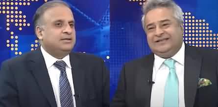 Muqabil Public Kay Sath (Tosha Khan Case) - 9th September 2020