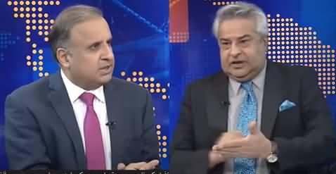 Muqabil Public Kay Sath (Why IG Punjab Changed?) - 8th September 2020