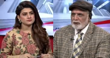 Haroon Rasheed's Views on Fawad Chaudhry's Criticism on Islamic Ideology Council