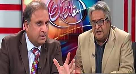 Muqabil (Rangers Vs Altaf Hussain and Other Issues) - 18th March 2015