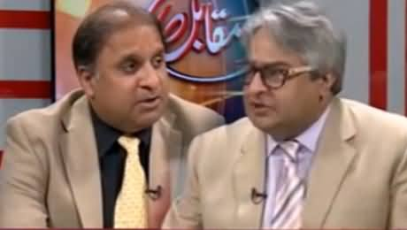 Muqabil (Rauf Klasra & Amir Mateen on Terrorism Issue) - 18th February 2015
