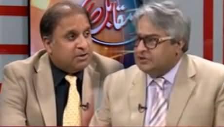Muqabil (Rauf Klasra & Amir Mateen on Terrorism Issue) - 18th February 2015
