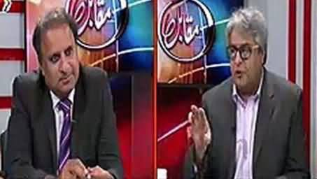 Muqabil (Rauf Klasra and Amir Mateen on Current Issues) - 26th February 2015