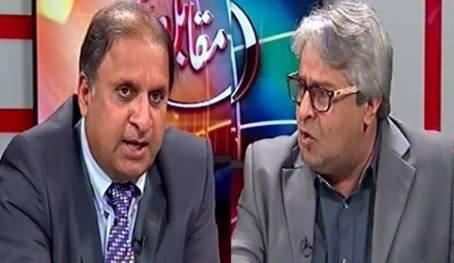 Muqabil (Rauf Klasra And Amir Mateen on Latest Issues) - 19th February 2015