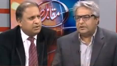 Muqabil (Rauf Klasra And Amir Mateen on Latest Issues) - 23rd February 2015