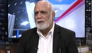 Muqabil (Riasat Ki Writ Kaise Kamzoor Hui) - 15th December 2019