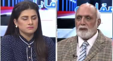 Muqabil (Senate Election, Is Establishment Neutral?) - 28th February 2021