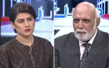 Muqabil (Senate Election, Other Issues) - 18th December 2020