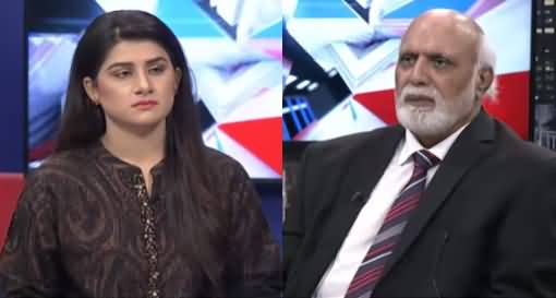 Muqabil (Senate Election, PDM, Qazi Faez Isa) - 13th February 2021
