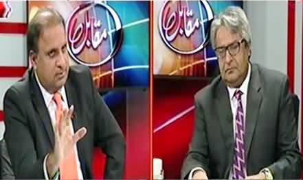 Muqabil (Senate Elections, Horse Trading & Other Issues) - 5th March 2015