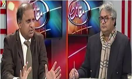 Muqabil (Senate Elections, Polio Issue, Indian Foreign Minister Visit) - 2nd March 2015