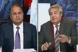 Muqabil (Sharif Family's Money Laundering) – 12th January 2017