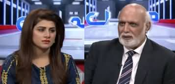Muqabil (Shehbaz Sharif Case Against Dailymail) - 1st February 2020